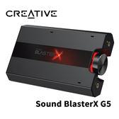 Creative 創巨 創新未來 Sound BlasterX G5 外接 音效卡