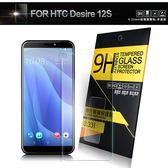 NISDA for HTC Desire 12S 鋼化 9H 0.33mm玻璃螢幕貼-非滿版