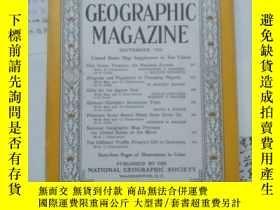 二手書博民逛書店national罕見geographic magazine1956年september美國國家地理Y26580