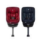 奇哥 Joie Spin360 isofix 0-4歲全方位 360度旋轉兒童安全座椅