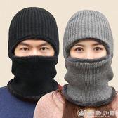 針織帽毛線男冬季女針織套頭帽加厚保暖騎車蒙面東北防風寒圍脖護耳 優家小鋪