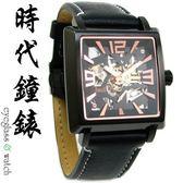 【台南 時代鐘錶 ArbutuS】愛彼特 AR514BBB 立體層次鏤空雕花面板機械錶
