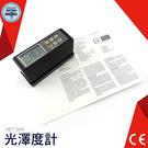 利器五金 色差光澤度計 光澤度計通用型光澤度儀光澤度測試儀 光澤度測試計 汽車產業