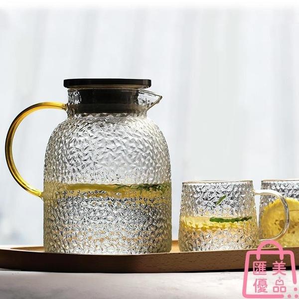 耐熱玻璃冷水壺耐高溫涼水壺大容量水壺涼水壺【匯美優品】