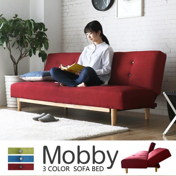 沙發 沙發床 莫比日式北歐木作機能沙發床-3色/ H&D 東稻家居