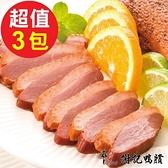【南紡購物中心】預購-謝記 櫻桃鴨排切片3包組