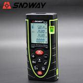 深達威測距儀 手持激光紅外線電子尺量房儀測量儀40/60/80/100米igo 3c優購