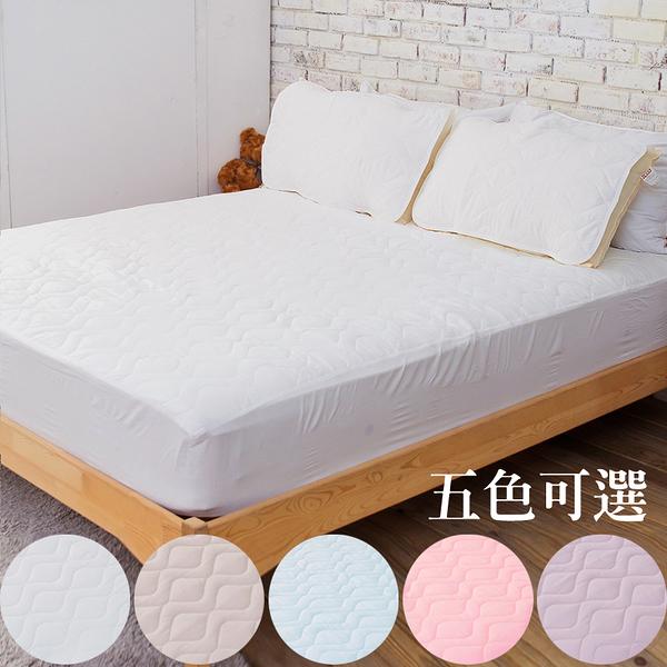 保潔墊 - 雙人加大  [床包式] 五色多選 eyah宜雅 台灣製
