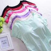 瑜伽家居服睡衣上衣女純棉帶胸墊短袖T恤半袖文胸罩杯一體打底夏 歐歐