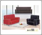 {{ 海中天休閒傢俱廣場 }} G-37 摩登時尚 沙發系列 288-20 168型透氣厚皮沙發(整組)(多色可選)