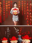 新年佈置 元旦大廳裝飾喜慶佈置用品中式財神擺件新年春節商場街道創意擺飾