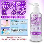 送潤滑液情趣用品快速到貨快速到貨男女性用品♥日本RENDS-免洗 超低黏潤滑液-濕潤型