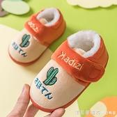 兒童棉拖鞋包跟秋冬室內男童寶寶小童小孩家居鞋毛絨室內毛毛鞋冬 美眉新品