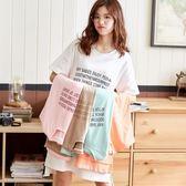 短袖睡裙女夏休閒寬鬆大碼睡衣中裙外穿超火糖果純色家居服T恤裙