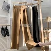 闊腿西裝褲女2021春韓版高腰寬鬆顯瘦直筒氣質垂感休閒黑色長褲子 快速出貨