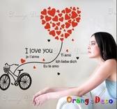 壁貼【橘果設計】I Love U DIY組合壁貼/牆貼/壁紙/客廳臥室浴室幼稚園室內設計裝潢