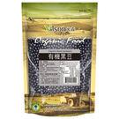 【米森 vilson】有機黑豆(450g/包)
