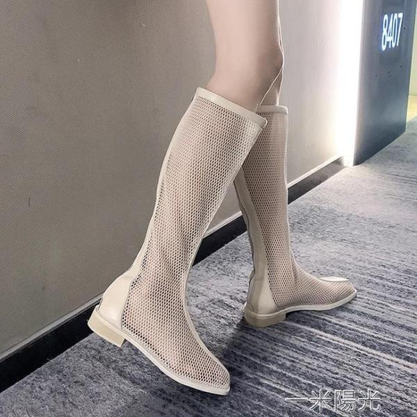 夏款網紅涼靴女2020新款夏季拉錬高筒長靴韓版鏤空網紗靴粗跟涼靴  聖誕節免運
