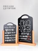 木質可擦寫創意手寫雙面黑板台卡台簽台牌桌牌展示牌標價牌價格牌  極有家