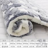 狗狗貓咪墊子毛毯子寵物床墊冬天用保暖小被子【極簡生活】