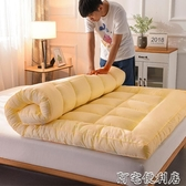 床墊加厚床墊榻榻米單人雙人1.5m1.8mx2.0米褥子家用軟墊學生宿舍墊被YJT 阿宅便利店