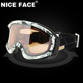 雙層防霧夜用防風護目眼鏡登山滑雪鏡男女【步行者戶外生活館】