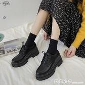 英倫風鬆糕厚底小皮鞋女新款學生韓版百搭jk復古黑色日系單鞋 蘇菲小店