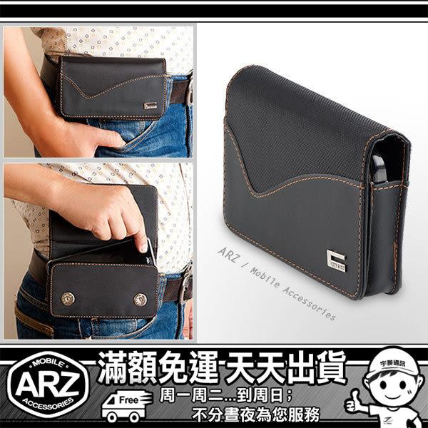加大訂做(智能皮套不用拔) ASUS Zenfone 2 6 Zenfone 5 ZF2 5.5 專用腰掛皮套 夾腰背夾穿皮帶手機殼