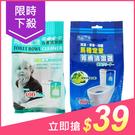 洗劑革命 馬桶定量芳香清潔器(80g) 款式可選【小三美日】$49
