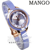 MANGO 馬卡龍陶瓷錶 星星時刻 藍寶石水晶 手環式 紫色女錶 MA6650L-74
