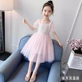 女童連身裙 2020夏季新款公主洋氣兒童裝 13歲女孩粉色蓬蓬紗洋裝 TR83『寶貝兒童裝』