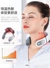 按摩器 奧克斯頸椎按摩器頸部肩頸按摩儀智慧勁椎脖子熱敷脊椎護頸儀【618 購物】