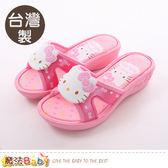 女童鞋 台灣製Hello kitty正版涼拖鞋 魔法Baby