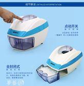 碎冰機 威的刨冰機DIY冰粥創意家用電動沙冰機奶茶店小型商用碎冰機igo 夢藝家