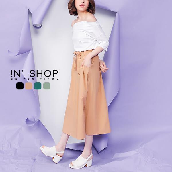 IN' SHOP 綁帶單釦棉麻長裙 -共4色【KT21223】
