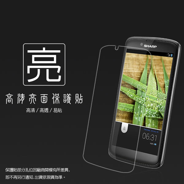 ◆亮面螢幕保護貼 Sharp SH631W 保護貼 軟性 高清 亮貼 亮面貼 保護膜 手機膜