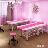 折疊美容床家用便攜式美體紋繡按摩推拿床美容院專用  KB4849 【野之旅】