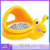 寶寶波波池兒童充氣加厚家用室內蝸牛海洋球池無味嬰兒圍欄  韓慕精品 YTL