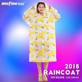 明嘉雨衣女成人韓國時尚長款雨衣雨披成人戶外男單人徒步學生雨衣  小時光生活館