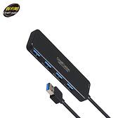 伽利略 4埠 USB3.0 HUB (PEC-HS080)