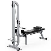 多功能劃船機健身器材家用全身綜合肌肉鍛煉訓練器械可折疊 qf26975【MG大尺碼】