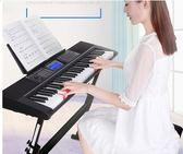 多功能電子琴成人初學者入門專業幼師教學61鋼琴鍵兒童家用88   極客玩家  igo