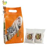 ( 6包 特價$1200) [粗味生活]綜合養生米果 18g *12包(獨立包裝)