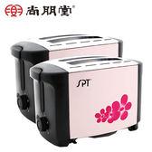 尚朋堂 電子式烤麵包機 SO-925【二入】