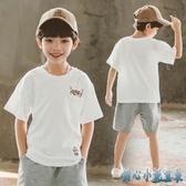 男童夏裝短袖t恤2020洋氣中大童白色體恤兒童寬鬆半袖帥上衣 KP2435急速出貨【甜心小妮童裝】