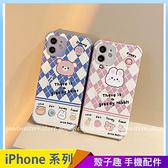熊兔格紋 iPhone SE2 XS Max XR i7 i8 plus 浮雕手機殼 創意個性 保護鏡頭 全包蠶絲 四角加厚 防摔軟殼