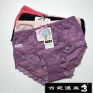 吉妮儂來 6件組舒適中腰蕾絲平口褲 (隨機取色/尺寸Free) 3683