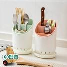 〈限今日-超取288免運〉 餐具分層收納瀝水筒 分隔瀝水筒 餐具收納筒 分隔 廚房用品【F0210】