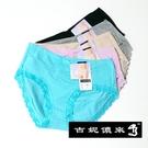 吉妮儂來 6件組舒適低腰素面蕾絲三角棉褲 (隨機取色/尺寸Free)