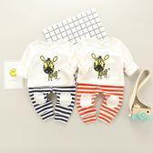 男寶寶春裝2018春秋新款套裝0一1-2-3歲男童韓版童裝嬰兒兩件套   八折免運 最後一天